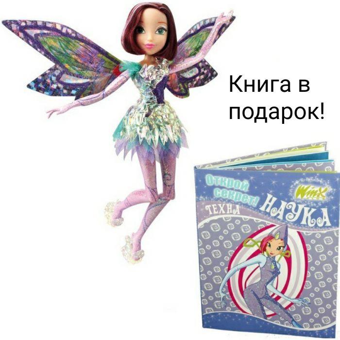 Винкс Клуб Кукла Техна Тайникс Школа волшебниц 28 см IW01311500