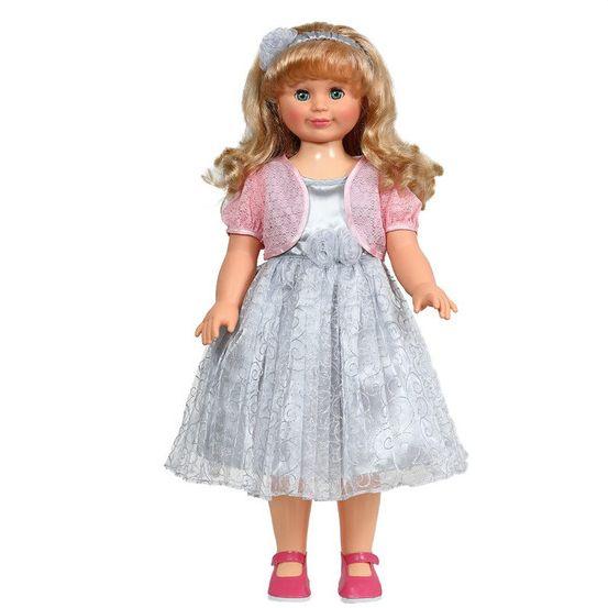 Весна Моя подруга Кукла Милана 20 говорит 70 см В2826