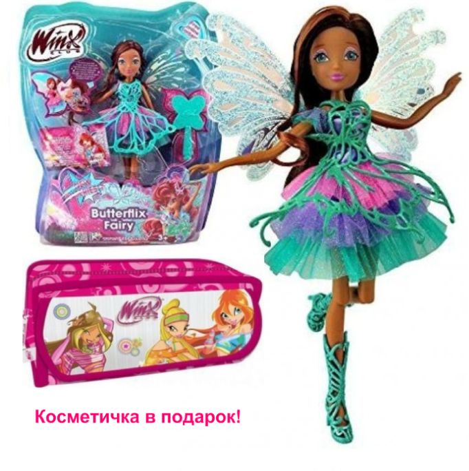 Кукла Винкс Лейла Баттерфликс  28 см IW01131400