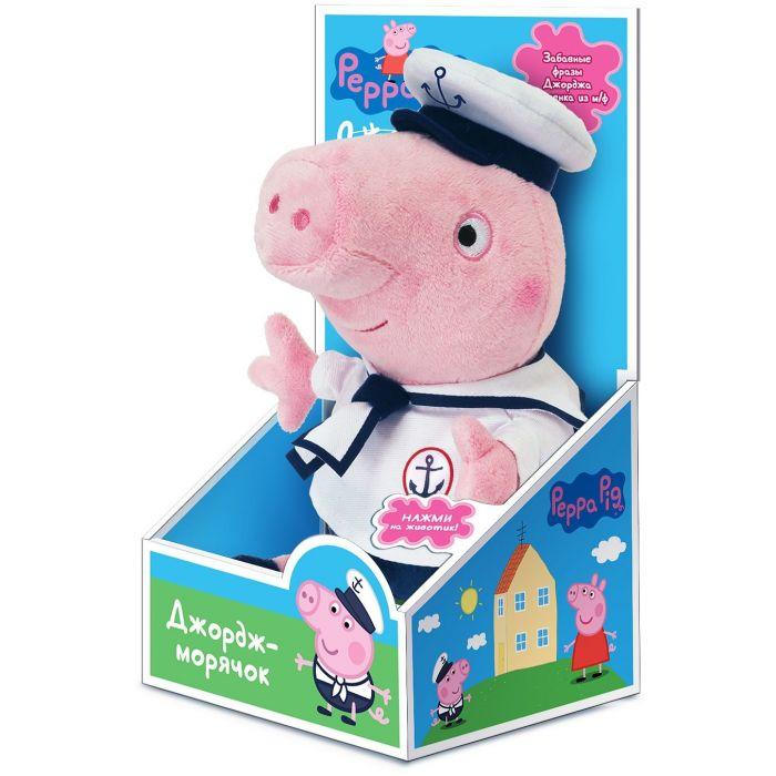 Peppa Pig Джордж моряк озвученный 25 см 31156