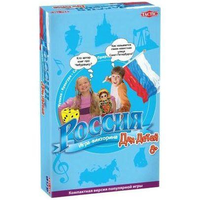 Настольная игра Россия Tactic для детей, компактная версия 01879