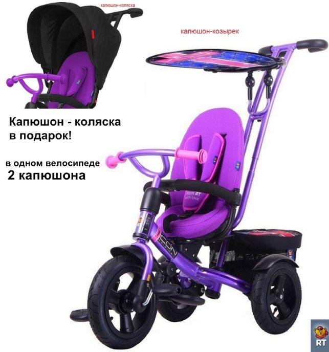 Велосипед трехколесный ICON elite NEW Stroller by Natali Prigaro Crystal