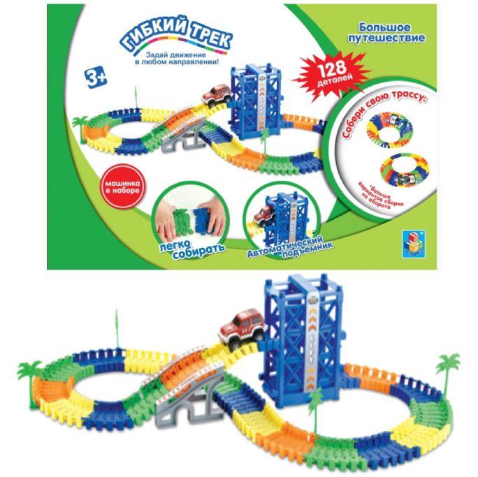 Гибкий трек Большое путешествие  с лифтом 128 деталей 1 Toy Т59314