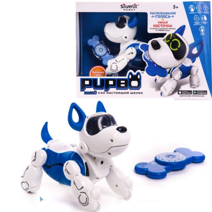 Собака робот Pupbo - интерактивная робот игрушка Silverlit 88520_B