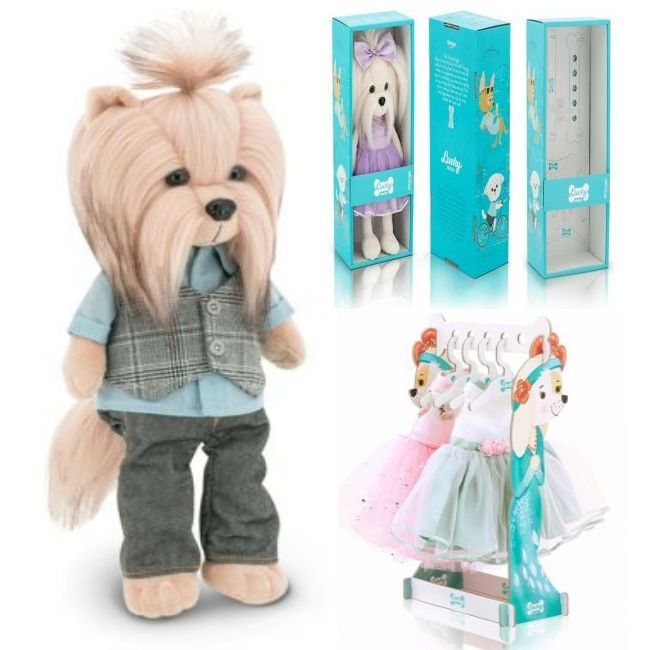 Мягкая игрушка Собака Йорк Хипстер Lucky Andy 35 см Lucky Doggy Оранж LD009
