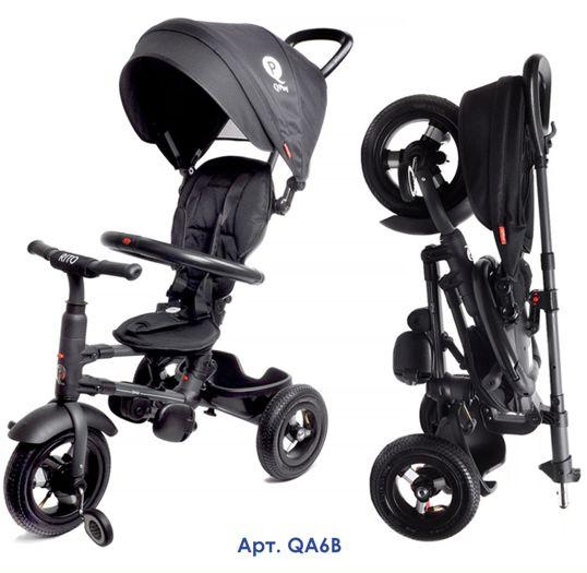 Трехколесный складной велосипед Q Play с надувными колесами  QA6B  черный