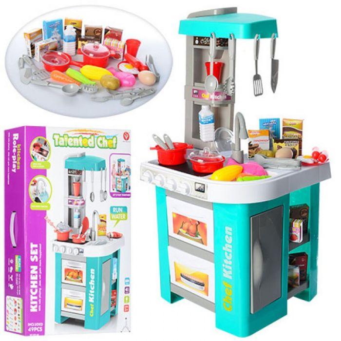 Детская игровая кухня с водой, свет и звук 49 предметов, 72 см 922-48