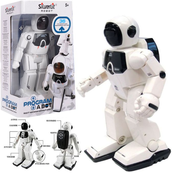 Игрушка Робот Programm-a-bot Прогрэм-э-бот Silverlit, программируемый 88307