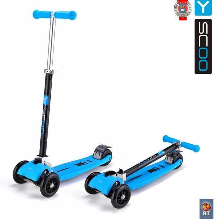 Самокат трехколесный Y-Scoo Maxi City SIMPLE RT складной голубой