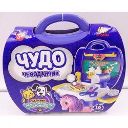 """Игровой набор для ухода за домашним питомцем """"Чудо чемоданчик"""" 16 предметов PT-00464"""