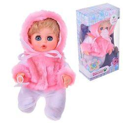 Весна Кукла пупс Юлька 7 23 см В607