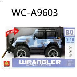 Машинка Джип Вранглер инерционный 1:16  MY391A