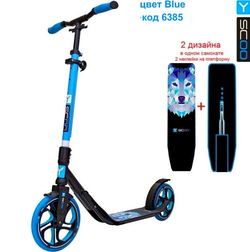 Самокат Y-SCOO RT 250 ONE&ONE колесо 250 мм blue 2 дизайна в ассортименте