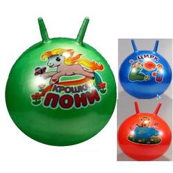 Мяч гимнастический с рожками 45 см 5215/5218
