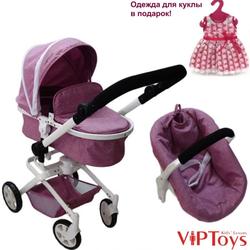 Коляска для кукол трансформер Vip Toys  3 в 1 703 фиолетовая
