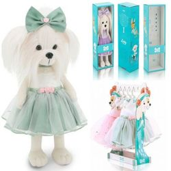 Мягкая игрушка Собака Мальтезе Розовый бутон Lycky Mimi 35 см Lucky Doggy Оранж LD012