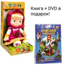 Маша и медведь Интерактивная мягкая игрушка Маша 30 см V85833/30Y