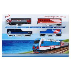 Детская железная дорога РЖД 420 см 9700-07