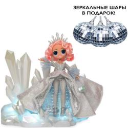 Кукла Лол ОМГ Кристал Стар в светящемся платье 559795