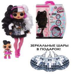 Куклы Лол ОМГ Долли с сестрой Зимняя дискотека 561798