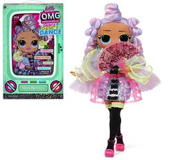 Кукла LOL Surprise OMG Dance Miss Royale 572978