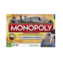 Настольная игра Монополия Games Hasbro 37712H