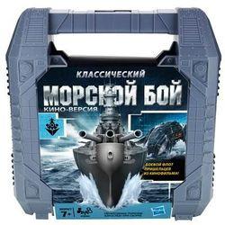 Настольная игра Морской Бой Киноверсия Hasbro H37083
