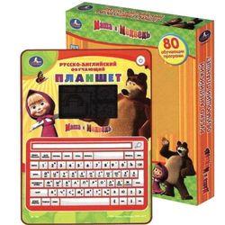 Обучающий планшет Маша и Медведь Умка AP-100