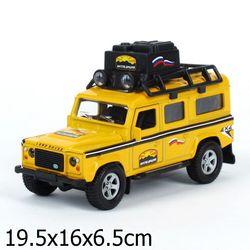 Машина Технопарк Land Rover CT12-393-2