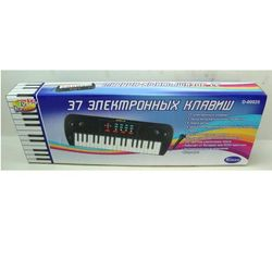 Детский синтезатор электронный с микрофоном, 37 клавиш D-00025