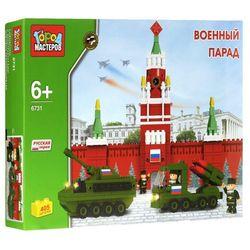 Конструктор Город мастеров Парад на Красной площади, 405 деталей BB-6731-R