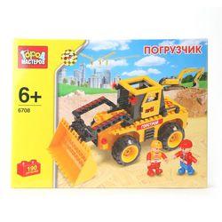 Конструктор Город мастеров Погрузчик, 190 деталей BB-6708-R