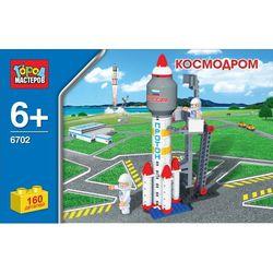 Конструктор Город мастеров Космодром, 160 деталей BB-6702-R