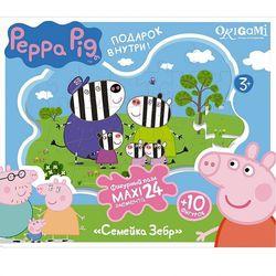 Свинка Пеппа Фигурный макси-пазл Семья Зебр, 24 детали Peppa Pig 01539