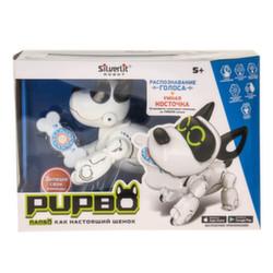 Собака робот Pupbo - интерактивная робот игрушка Silverlit 88520