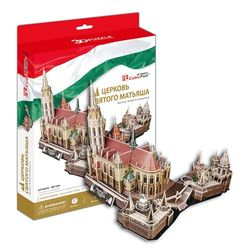 3D пазл объемный Церковь Святого Матьяша Венгрия MC128h