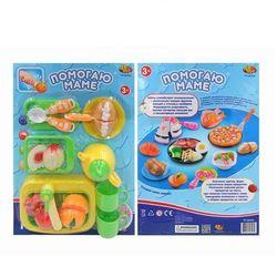 Набор Помогаю маме Посуда с продуктами PT-00364