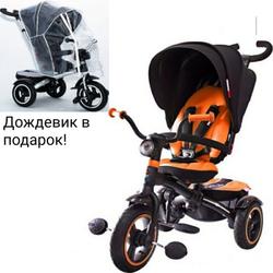 Трехколесный велосипед-коляска  VIP TRIKE V5 Orange