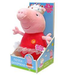 Мягкая игрушка Пеппа балерина Peppa Pig 30 см озвученная 30118
