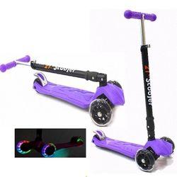 Самокат трехколесный 21st scooters складной SKL-07LC 21vek светящиеся колеса фиолетовый