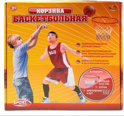 Корзина баскетбольная 42см с сеткой S-00031(AJ3103-1BK)