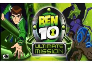 Бен 10 | Ben 10