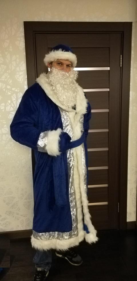 Костюм Деда мороза, синий Н63122